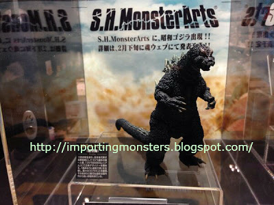 1964 MonsterArts