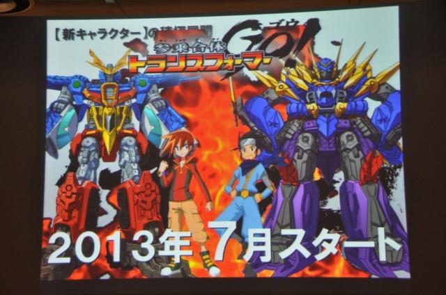 transformers-go2