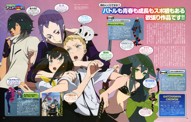 gatchaman crowds 2