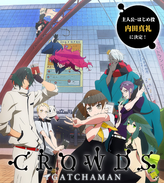 gatchaman crowds 3