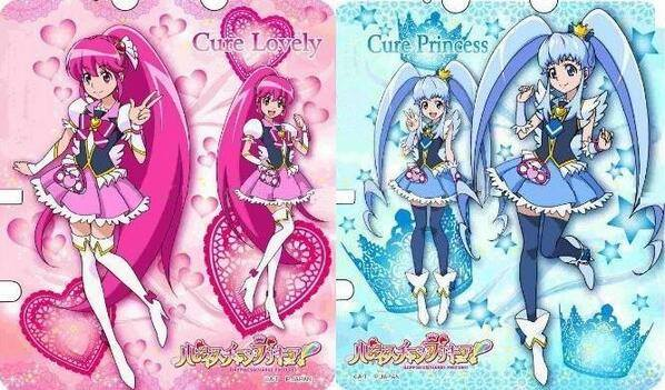 Cure_Lovely_and_Cure_Princess
