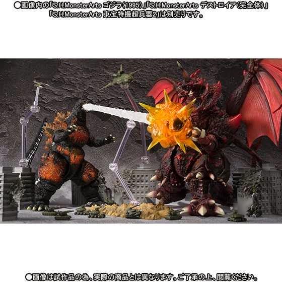 Monsterarts effect sets Super XIII