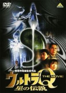 ultra-q movie2
