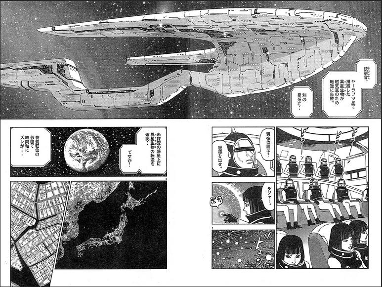 Review Big Comics Original Godzilla Special  Maser Patrol-3224