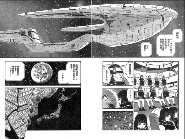bigcomicoriginal Godzilla 14