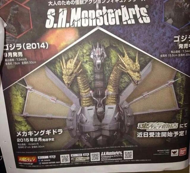 monsterarts mechakingghidorah