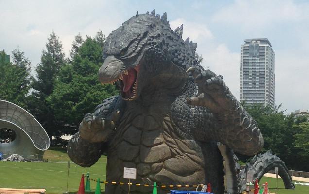tokyo park godzilla