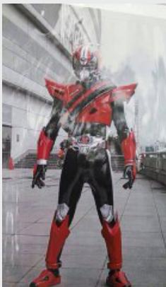 Kamen-Rider-Drive-suit