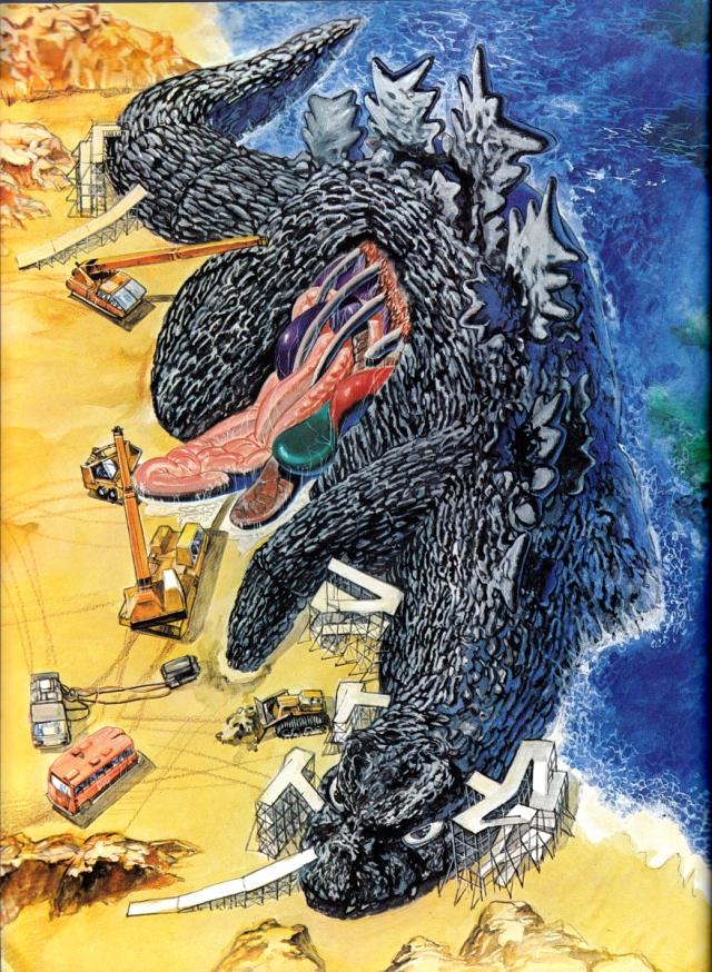[MaserScans]A_Space_Godzilla_03