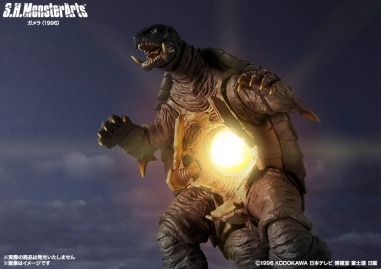 monsterarts gamera 3