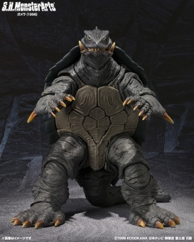 monsterarts gamera