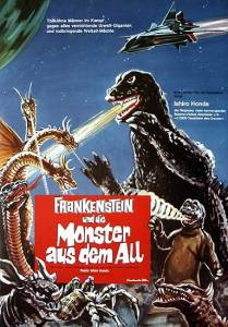 Destroy_All_Monsters_German_Poster
