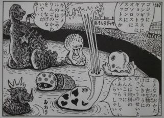 50s godzilla manga monsters 2