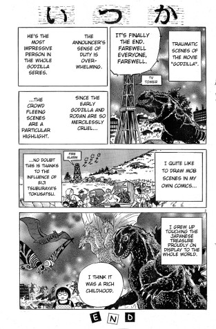 Rumiko Takahashi Godzilla story 02