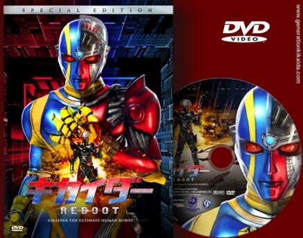 kikaider reboot dvd