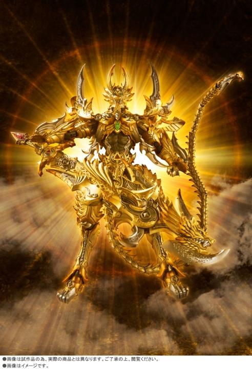 light beast garo makai kadou