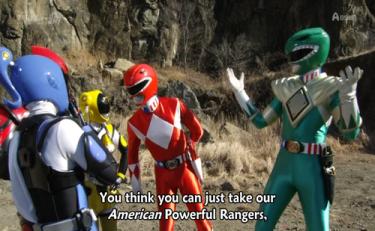 powerfulrangers