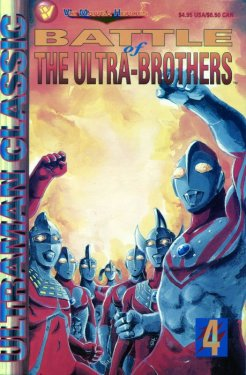 battle of the ultra brothers manga 4