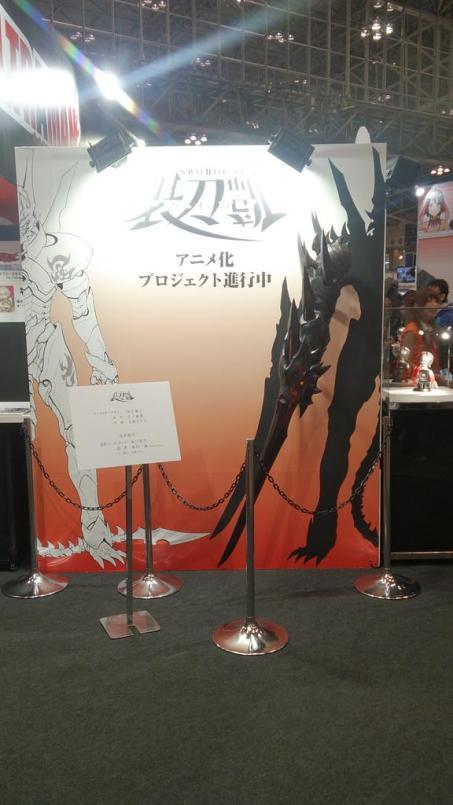 swordguy anime display