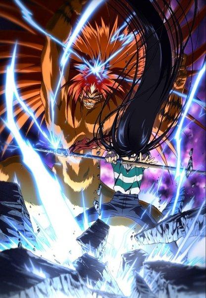 ushio tora anime visual