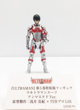 2011 ultraman figure shinjiro