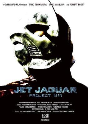jet jaguar m11