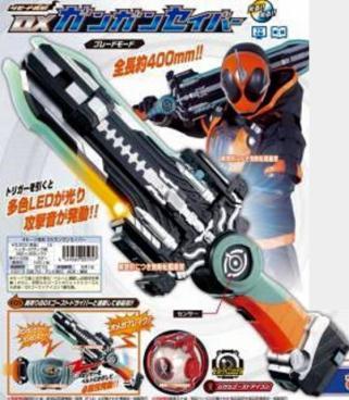 Kamen-Rider-Ghost-GanGan-Saber