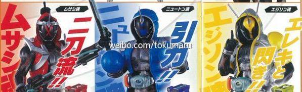Kamen-Rider-Ghost-Musashi-Newton-Edison-Souls-001