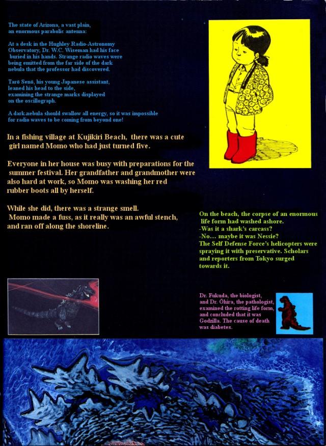 [MaserScans]A_Space_Godzilla_02