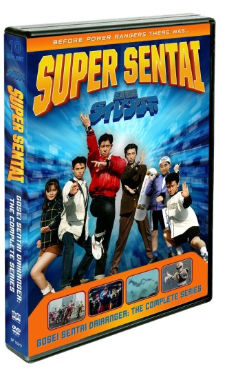 dairanger DVD set
