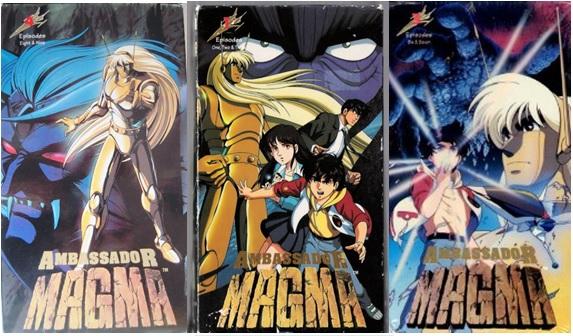 Magma Taishi VHS
