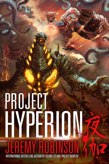 project-hyperion-small