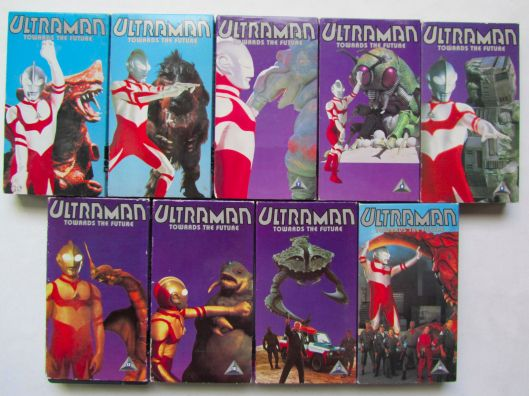 ultraman towards the future vhs