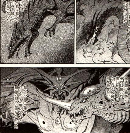barugon manga cameos