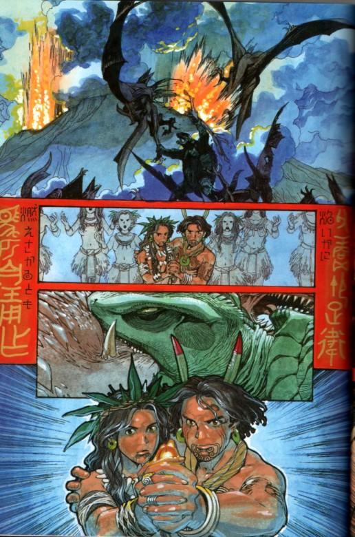 gamera myth