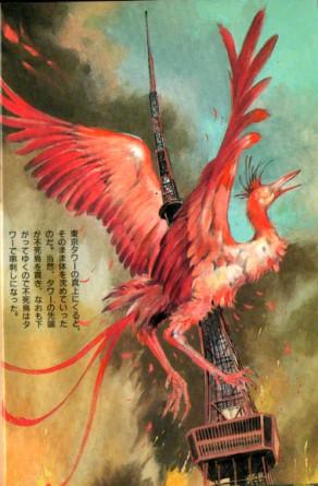 gamera vs phoenix 4