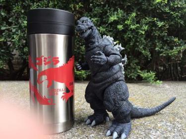 godzilla 2016 mug
