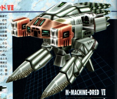 machine dred 7