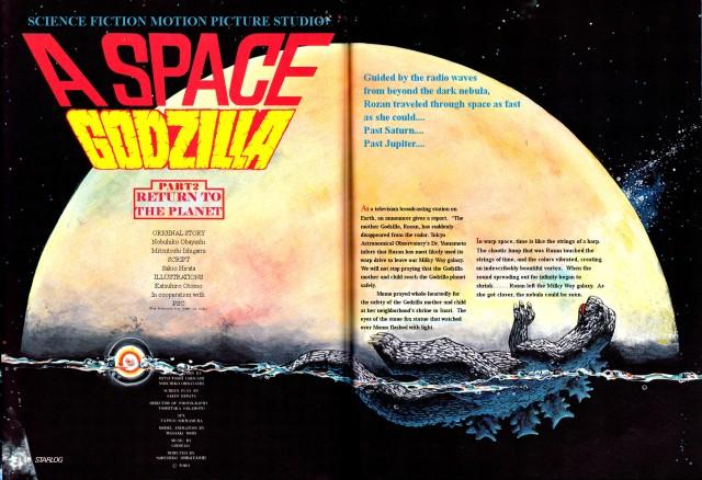 [MaserScans]A_Space_Godzilla_07-08