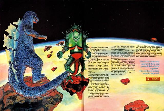 [MaserScans]A_Space_Godzilla_13-14
