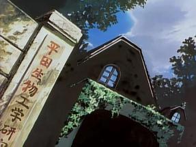 Patlabor OVA 03B