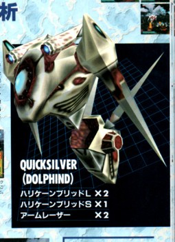 quicksilver dolphind