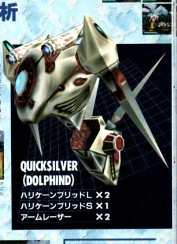 quicksilver dolphind
