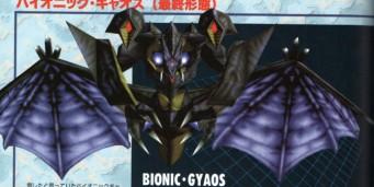 bionic gyaos 3
