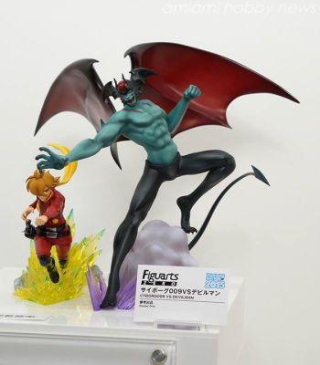 figuarts 009 devilman