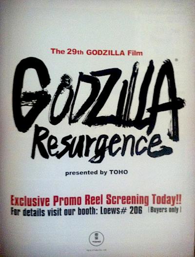 AFM Godzilla Resurgence