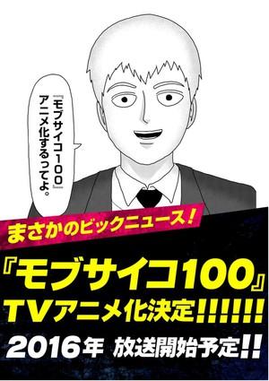 100 mob psycho