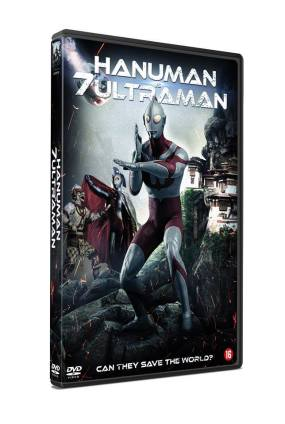 hanuman vs 7 ultraman dvd