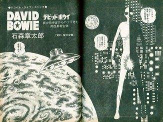 david bowie ishinomori