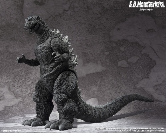 monsterarts 1954